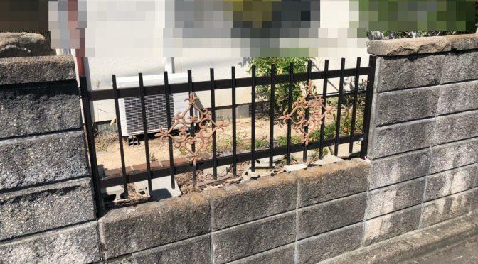岡山市 フェンス復旧工事