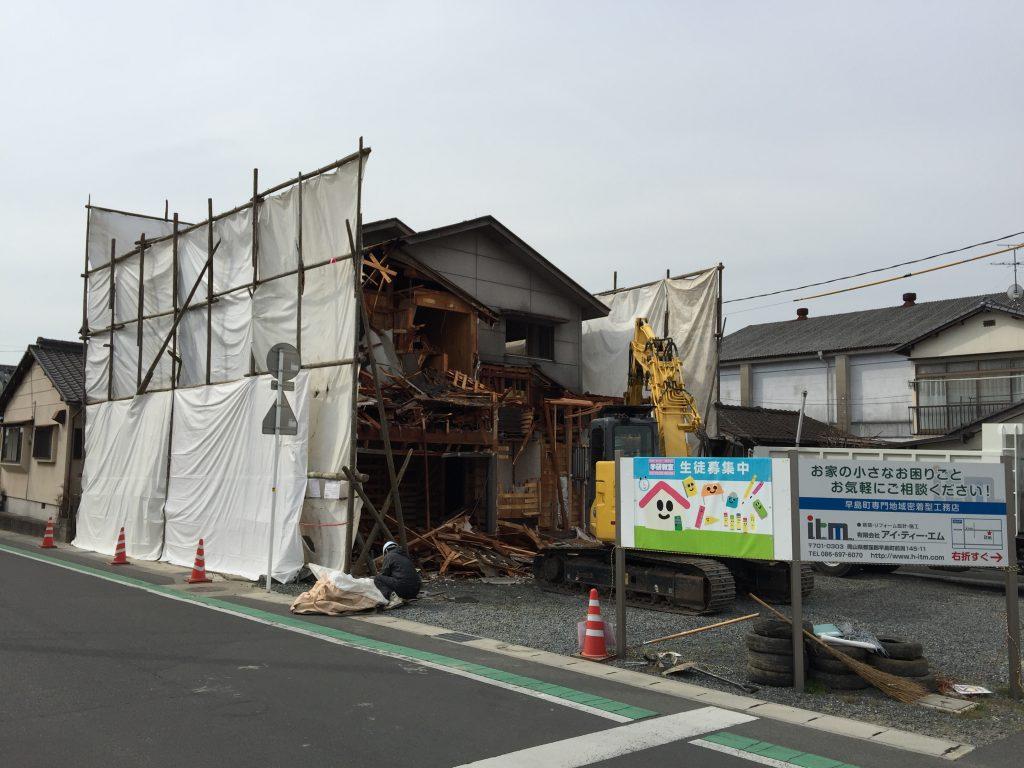 早島町店舗工事 解体中の写真①